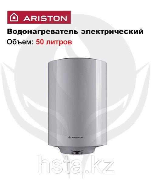 Водонагреватель ARISTON ABS PRO R 50 V