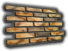 Средства защиты камня и кирпича