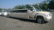 Аренда лимузина Cadillac Escalade