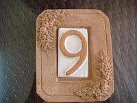 Номерки для домов и квартир на дверь, Рама одинарная для номерков, VASAR