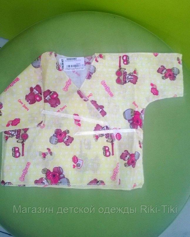 Распашонки футболки