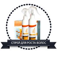 Ultra Hair System спрей для роста и восстановления волос
