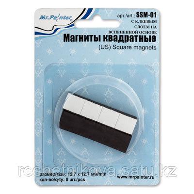 """Mr.Painter"" Магниты квадратные  12.7 мм х 12.7 мм 8 шт."