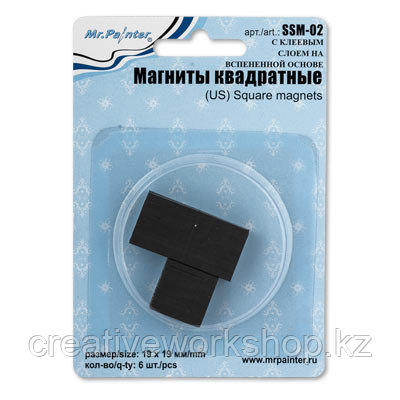 """Mr.Painter"" Магниты квадратные 19 мм х 19 мм 6 шт."