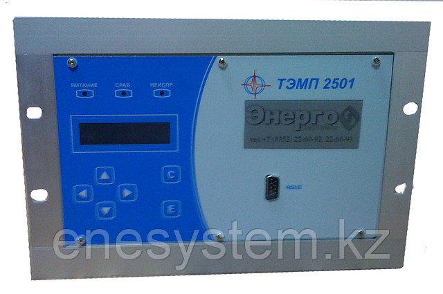 ТЭМП 2501 -1
