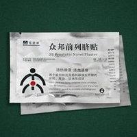 Пластырь для лечения простатита ZB Prostatic Navel Plaster, фото 1