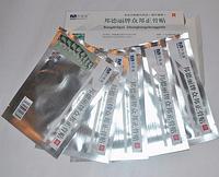 Китайский пластырь от боли в суставах ZB Pain Relief