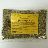 Монастырский чай от псориаза, фото 1