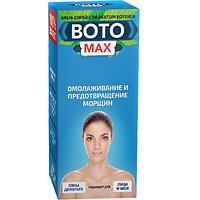 Крем спрей BotoMax (БотоМакс), фото 1
