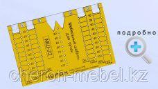 Мебельный кондуктор МШ 05 Черон