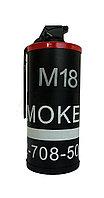 Граната-дымовуха: зажигалка+пепельница (2 в 1)