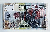Сувенирные часы-банкнота 5000 тенге, 41 см