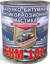 """""""бкм100"""" гидроизоляция мастика каучуко-битумная"""