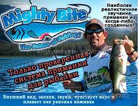 Майти Байт самая наилучшая приманка рыболова Mighty Bite