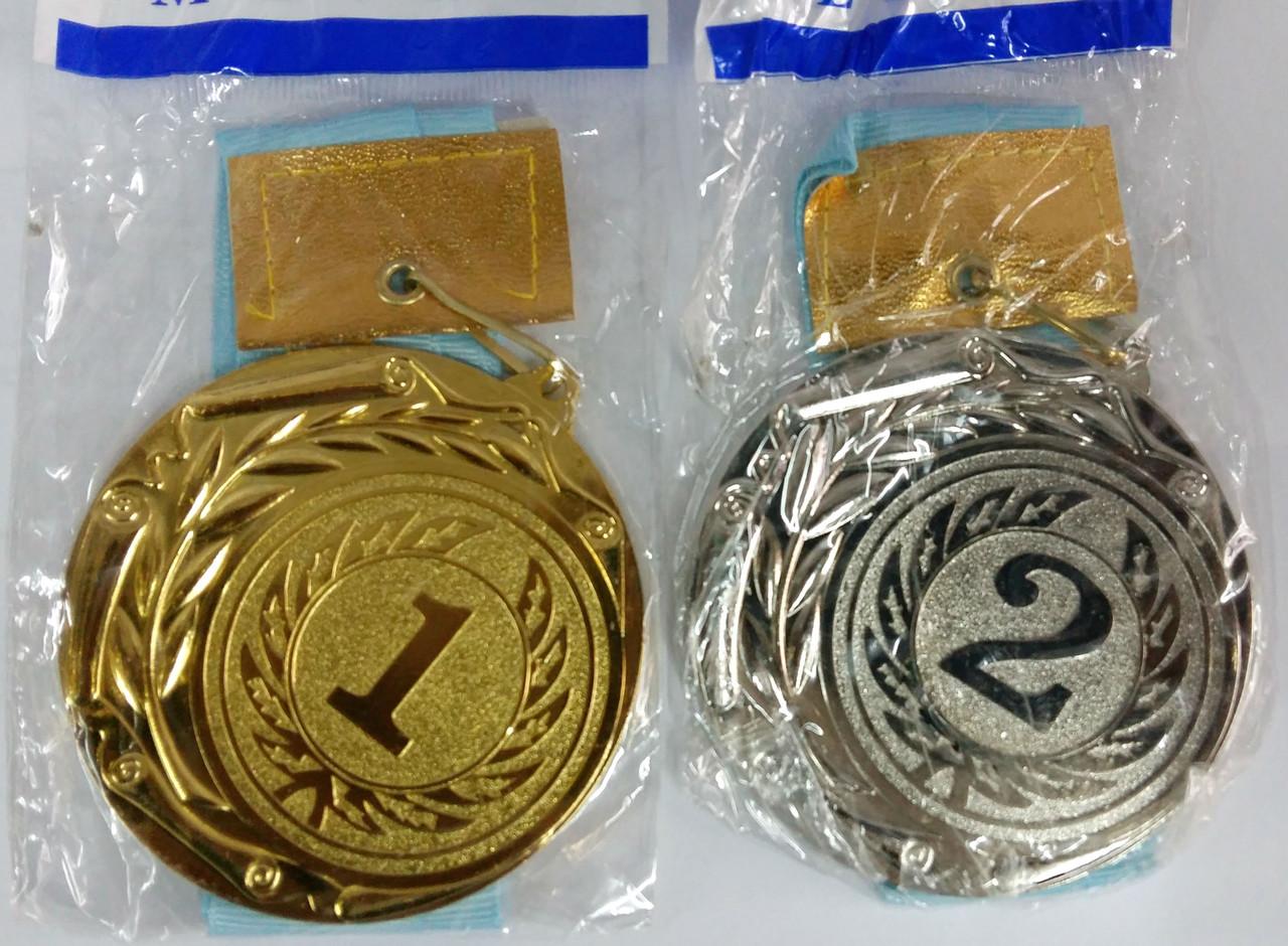 Медали набор