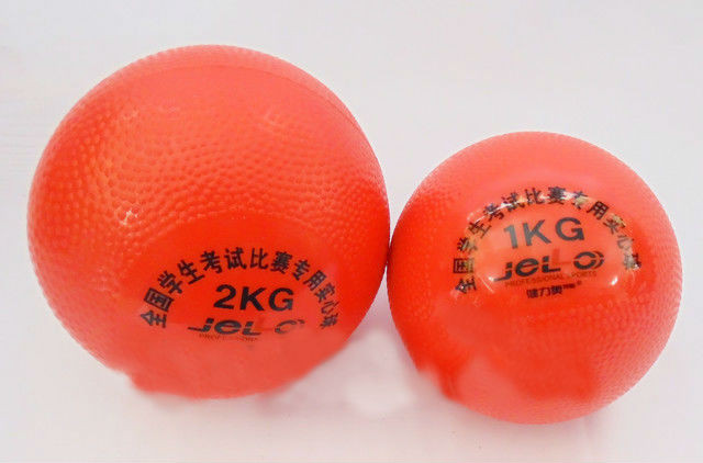 Мяч медбол пушистый от 1кг