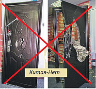 Изготовление противопожарных металлических дверей