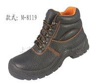 Ботинки мужские рабочие № M-8119