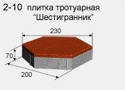 Брусчатка в Атырау (шестигранник), фото 1