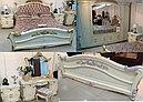 КАССАНДРА спальный гарнитур, 6Д, крем, фото 6