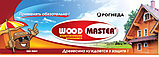 """Огнебиозащитный состав для древесины и тканей. """"Ксд"""", фото 4"""