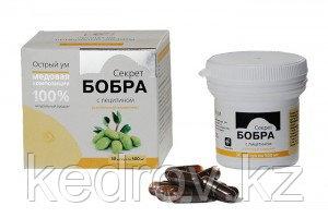 «Секрет бобра» с лецитином — острый ум (30 капсул по 0,5 г.)