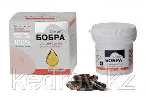 «Секрет бобра» с жиром барсука — быстрая помощь при кашле (30 капсул по 0,5 г.)