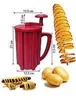 Аппарат для нарезки картофеля спиралью чипсы