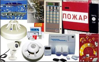 Обслуживание,восстановление,установка систем пожарно-охранных сигнализации.