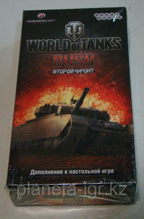 Настольная игра World of Tanks: Rush. Второй Фронт