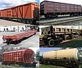 ТОО Rail Trans Logistic