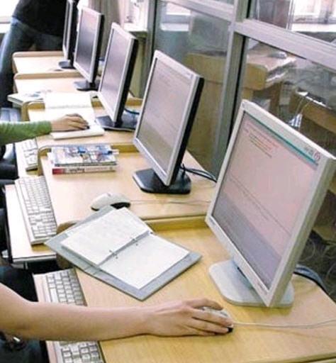 Компьютерные курсы Программы Компьютеры