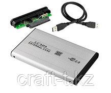 USB Mobile box S254U2  USB 2.0 silver