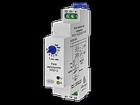 Импульсное реле управления освещением РИО-2 (реле памяти) с задержкой отключения до 20 мин