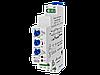 Реле контроля однофазного напряжения РКН-1-1-15 регулируемые верхний, нижний пороги срабатывания