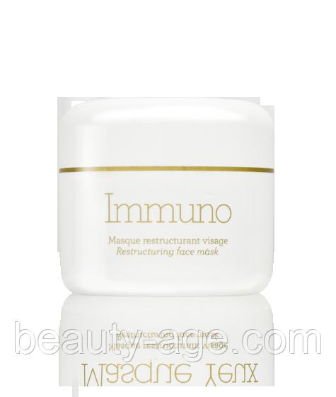 Регенерирующая иммуномодулирующая крем-маска Immuno