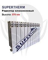 Радиатор Supertherm 500