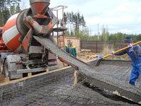 Товарный бетон М250
