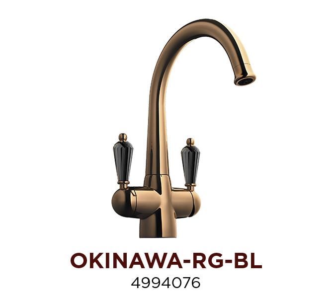 Смеситель OMOIKIRI OKINAWA RG-BL (4994076), Розовое золото/черный кристалл