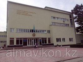 Казахская национальная академия искусств имени Т. К. Жургенова (КазНАИ) Наша компания устанавливала системы цифрового IP видеонаблюдения, пожаро-охранную сигнализацию.