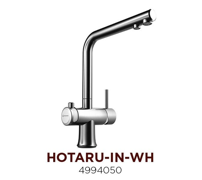 Смеситель OMOIKIRI HOTARU IN-WH (4994050), нержавеющая сталь/белые вставки на ручках