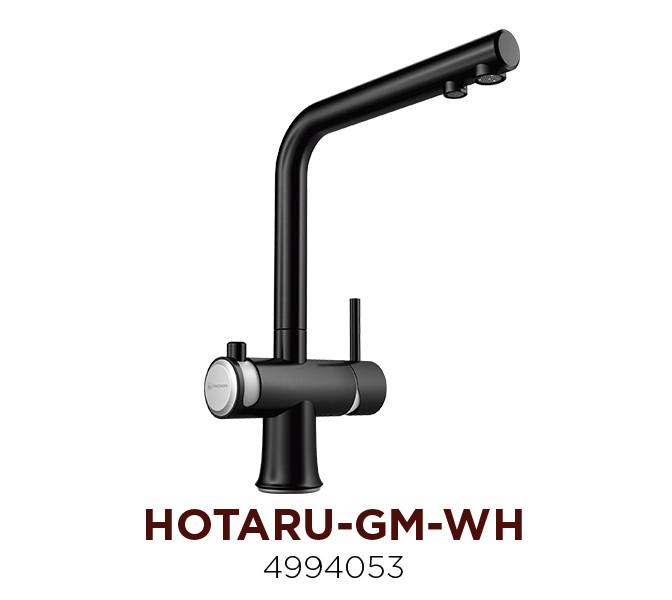 Смеситель OMOIKIRI HOTARU GM-WH (4994053), вороненая сталь/белые вставки на ручках