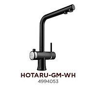 Смеситель OMOIKIRI HOTARU GM-WH (4994053), вороненая сталь/белые вставки на ручках, фото 1