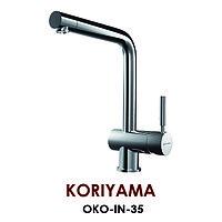 Смеситель OMOIKIRI KORIYAMA (OKO-IN-35), нержавеющая сталь
