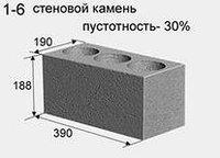 Керамзитобетонные блоки с пустотностью 30%, фото 1
