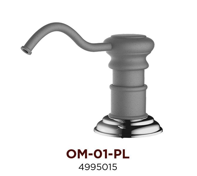 Дозатор для моющего средства OMOIKIRI OM-01-PL (4995015), платина