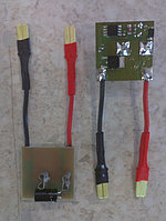 Модуль сбережения ламп Н7 Лада Приора / Калина