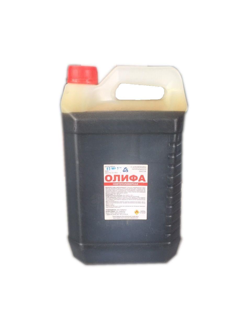 Олифа нефтеполимерная 5 л