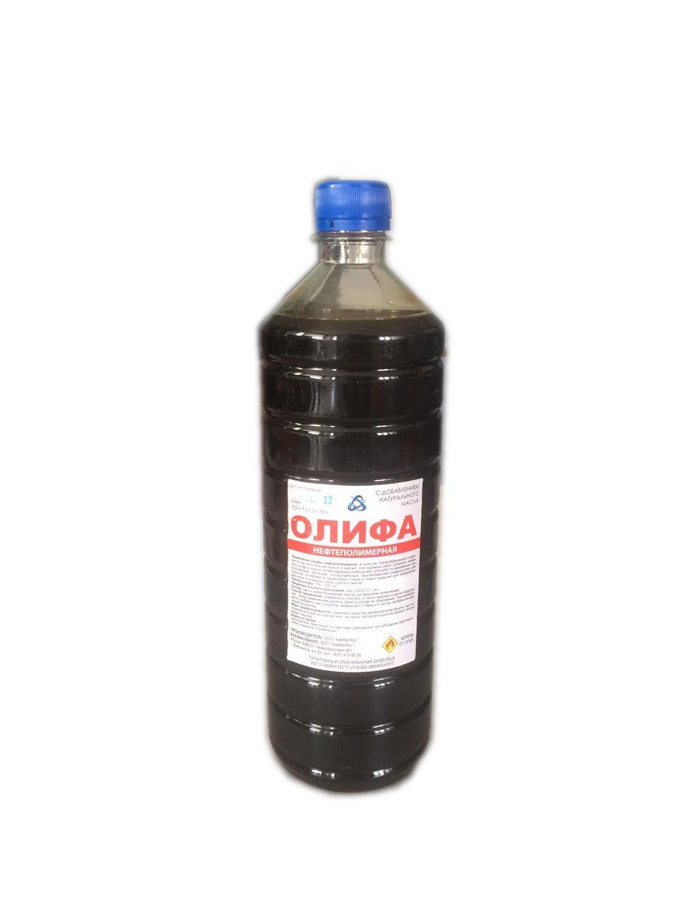 Олифа нефтеполимерная 1 л
