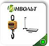 Весы промышленные в Алматы (крановые, автомобильные, складские, платформенные)